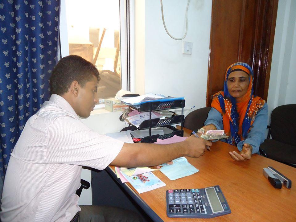 تحديات التمويل الأصغر ضمن أهم خطط العام 2016