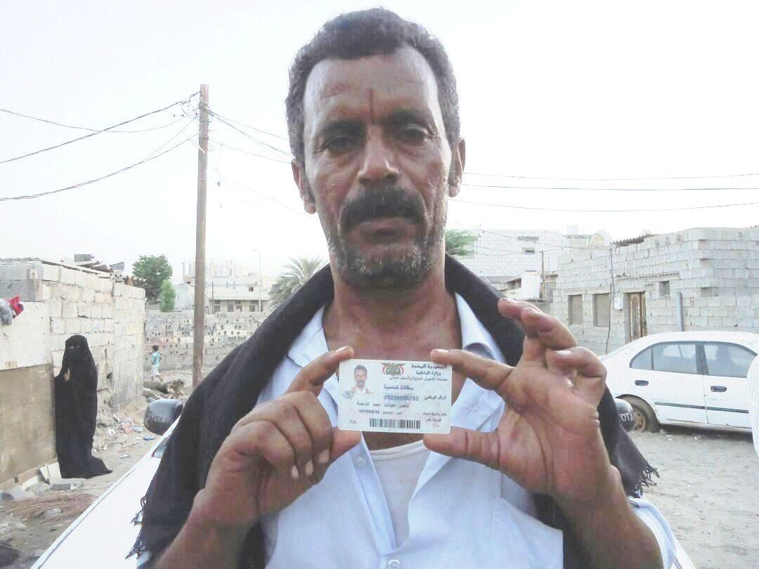 ناصر يؤمن كرامة العيش بدءاً بتأمين متطلبات البقاء