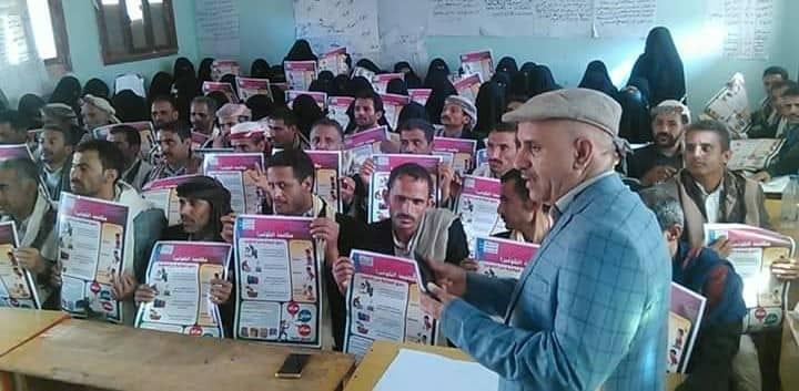 انطلاق مبادرة لمكافحة الكوليرا في 50 قرية بالمد\ان