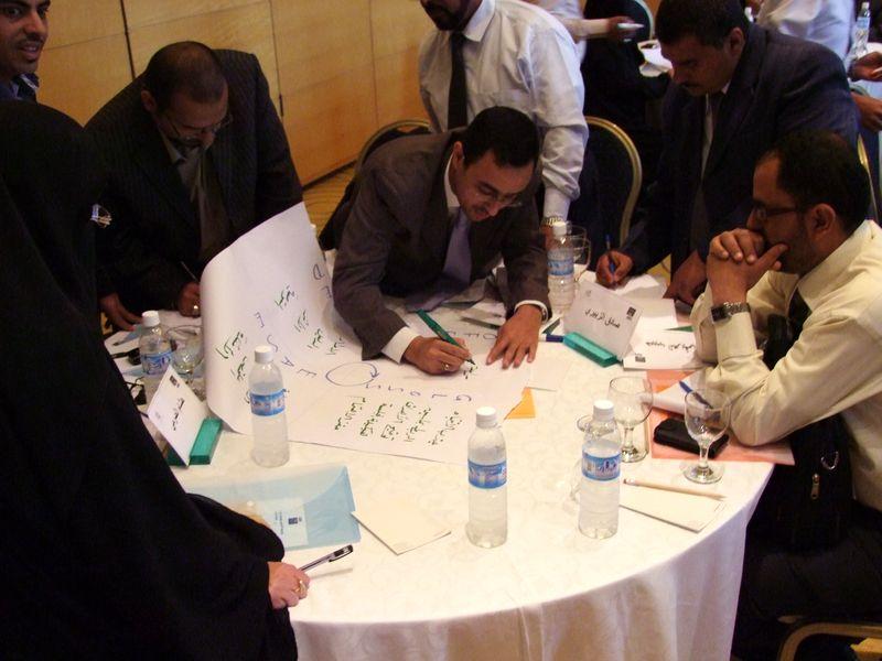 120 منحة لتدريب دبلوم إدارة المشروعات الصغيرة في إب