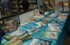 SFD-Book Fair
