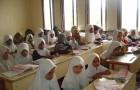 l]مدرسة في تعز