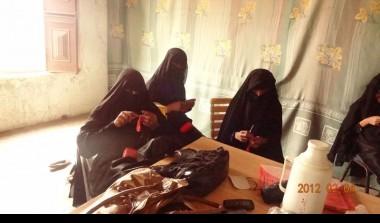 http://sfd.sfd-yemen.org/ar/content/17/25
