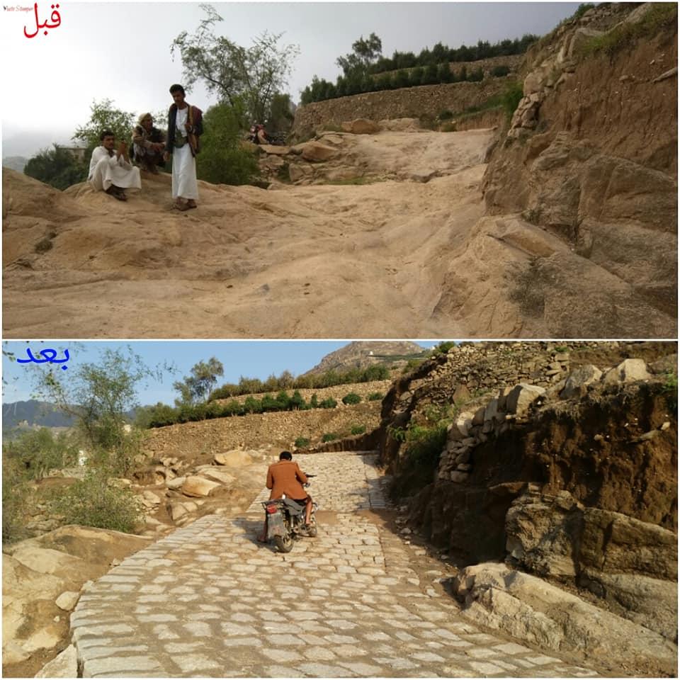 Haidan Saada road.. a dream coming true