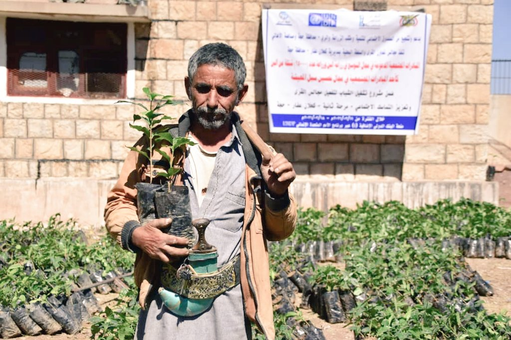 Hajja farmers marking the World Coffee Day