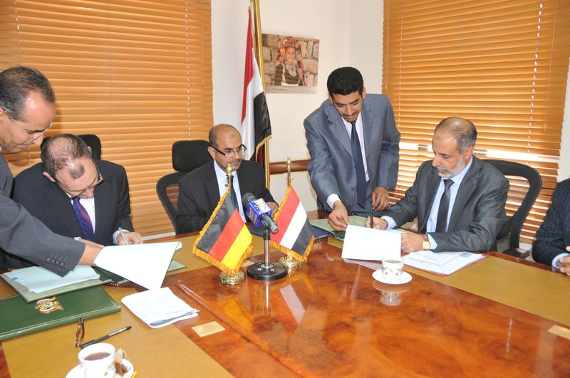 Agreement signed between SFD & German Development Bank (KfW)